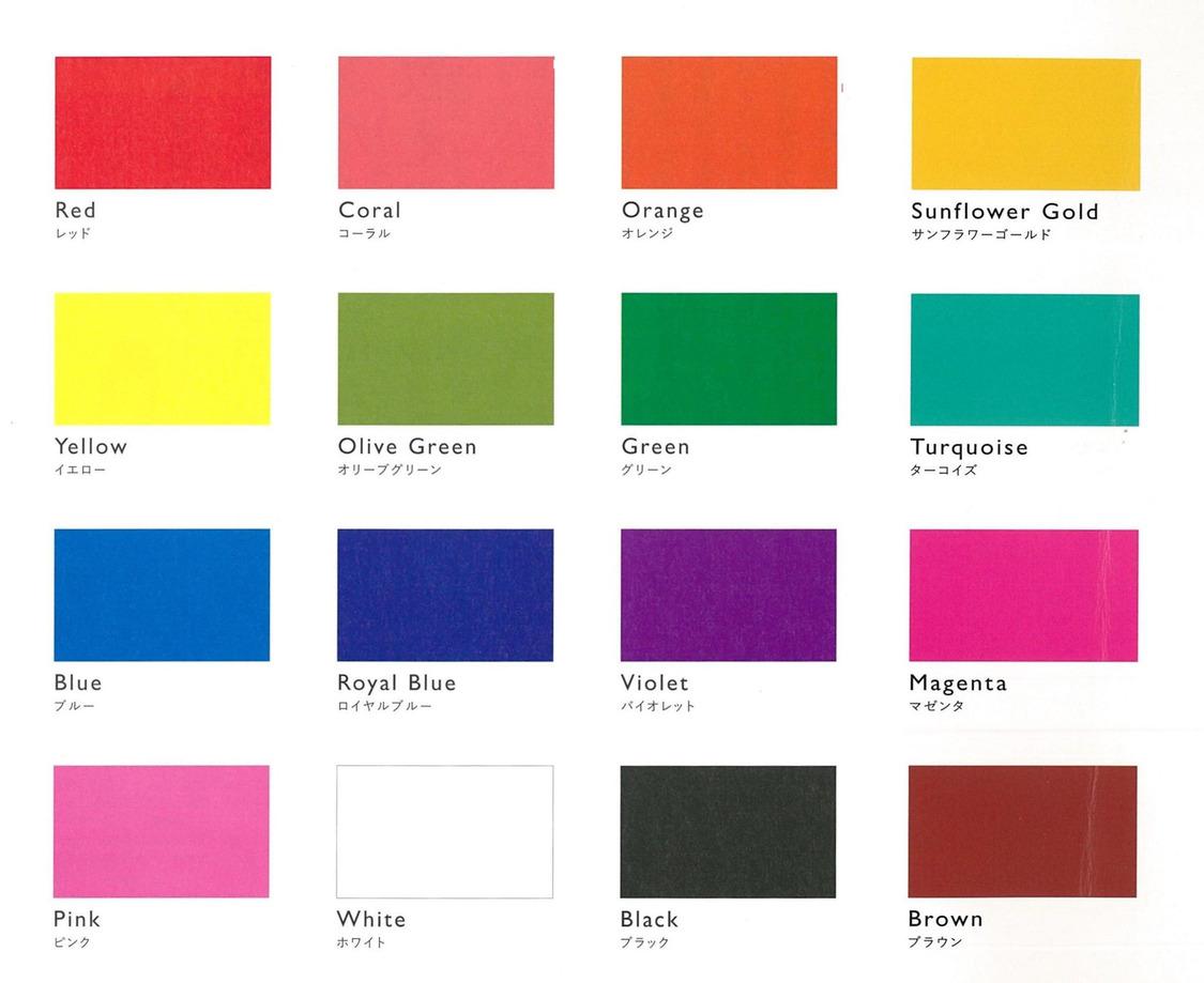 コンディションカラー6色の選び方